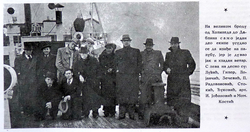 Members of SK Jugoslavija aboard the ferry from Holyhead