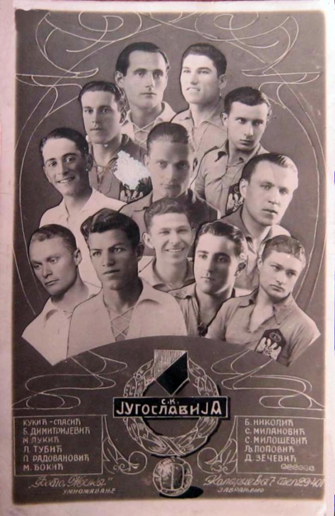SK Jugoslavija from mid-1930s