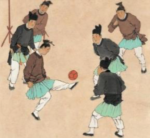 Modern reproduced images of Tsu Chu played in China + neighbouring countries