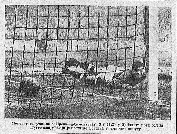 Moment from the match – First goal scored by SK Jugoslavija