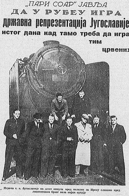SK Jugoslavija players just before the journey