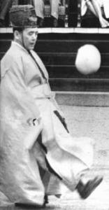 Modern Press photo of Kemari played in Japan