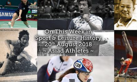 On This Week in sport History ~ Asiad Athletes